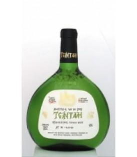 Tsantali Agioritikos białe regionalne 750ml wino