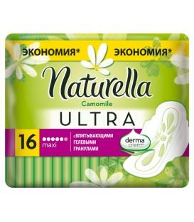 NATURELLA ULTRA MAXI CAMOMILE PODPASKI 16 SZT.