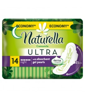 Naturella Ultra Night Camomile podpaski 14sztuk