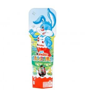 Kinder Niespodzianka Słodkie jajko pokryte czekoladą mleczną 4 x 20 g